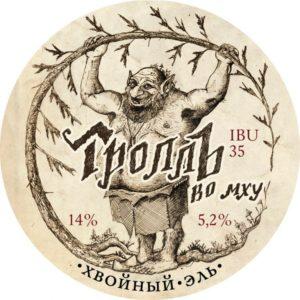 novinki-nedeli-svyatoy-patrik-trolli-i-768x768