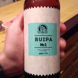 ruipa