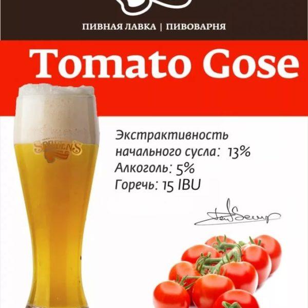 томат1